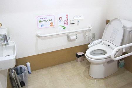 車いす用トイレ完備